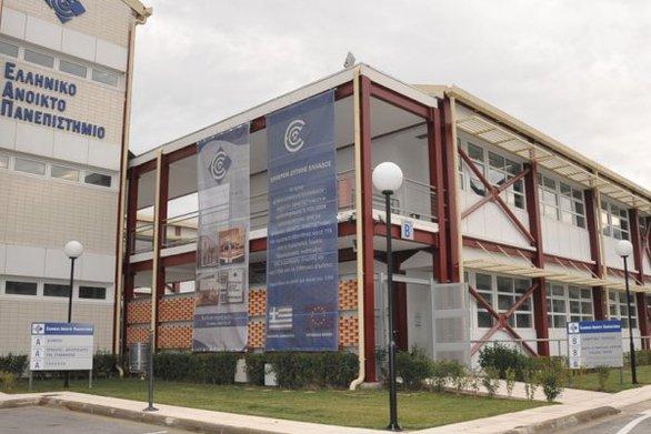 Πάτρα: Tην Κυριακή η τελετή απονομής των Μεταπτυχιακών Τίτλων Σπουδών του Ελληνικού Ανοικτού Πανεπιστημίου