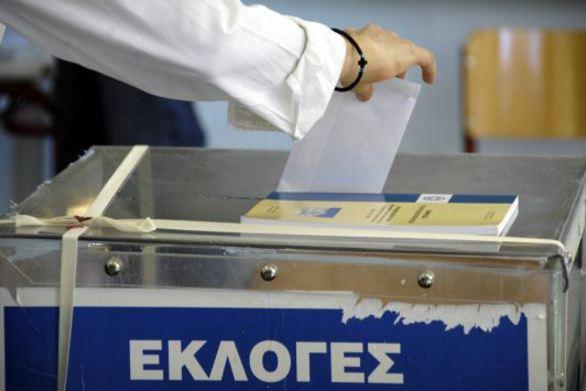 Διαδικτυακή Ψηφοφορία από το patrasevents.gr: Ποιον θεωρείτε καταλληλότερο βουλευτή για το Νομό Αχαΐας;