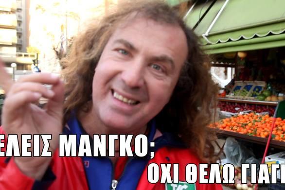 Πάτρα: «Θέλεις μάνγκο; Μόνο Γιάγκο»! – Ο Σπυράκος Γρίβας το… ρίχνει δαγκωτό (video)