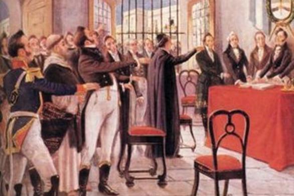 Σαν σήμερα 9 Ιουλίου η Αργεντινή κηρύσσει την ανεξαρτησία της από την Ισπανία