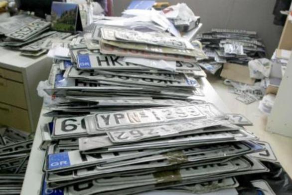 Δυτική Ελλάδα: Επιστρέφονται πινακίδες, διπλώματα και άδειες κυκλοφορίας ενόψει Δεκαπενταύγουστου