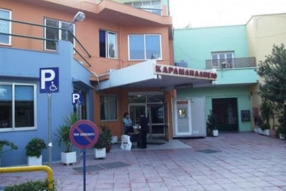«Κουκλί» το Καραμανδάνειο Νοσοκομείο με την προσφορά Πατρινών δωρητών