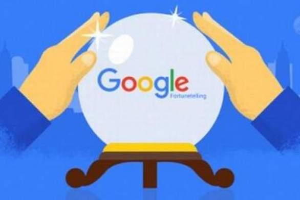 Νέα εφαρμογή της Google προβλέπει το... μέλλον!