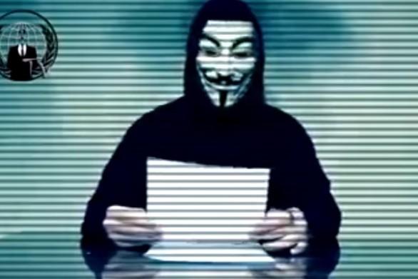 Οι Anonymous τα «βάζουν» με την Τουρκία (video)