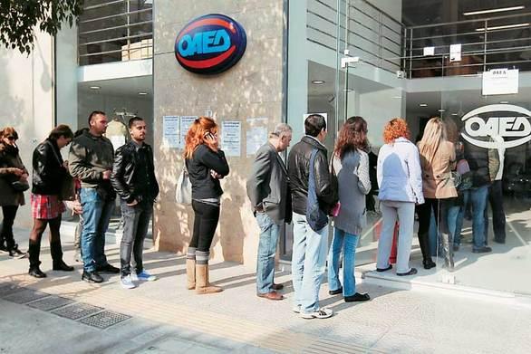 Δυτική Ελλάδα: Στο 24% η ανεργία τον Ιανουάριο