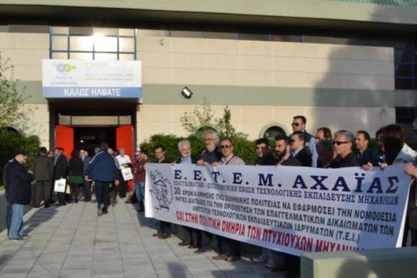 Πάτρα: Συνάντηση της Σίας Αναγνωστοπούλου με τους εκπροσώπους της ΕΕΤΕΜ