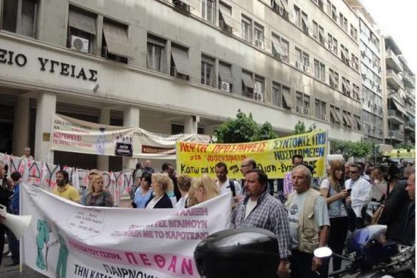 ΠΟΕΔΗΝ: «Τα δημόσια νοσοκομεία έχουν βγει στη ζητιανιά»