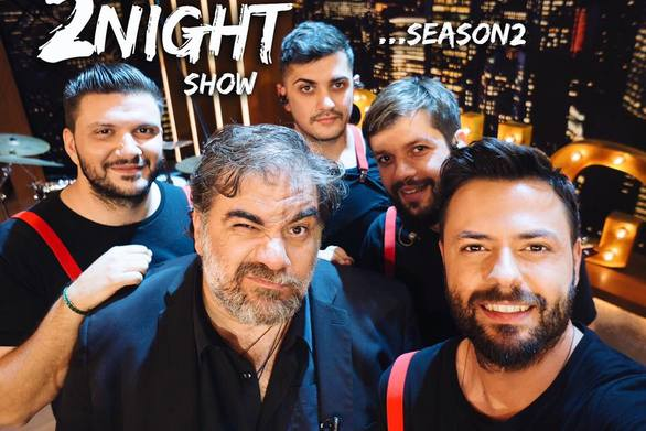 Το Πατρινό συγκρότημα Alcatrash συνεχίζει για 2η χρονιά στο Τhe 2night Show!
