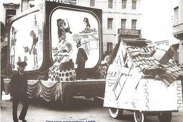Το Πατρινό Καρναβάλι εν έτει 1966 - Δείτε ένα σπάνιο ντοκουμέντο (video)