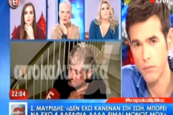 """Σταύρος Μαυρίδης: """"Θα ανακοινώσω σύντομα την ημερομηνία της αυτοκτονίας μου"""" (vids)"""