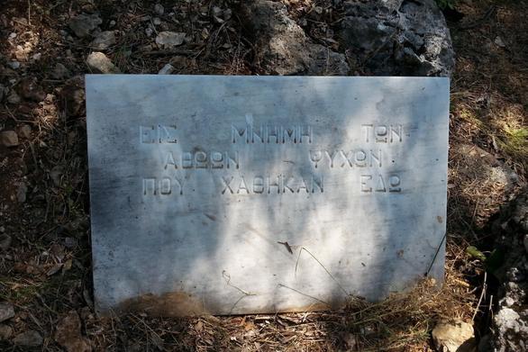 Κατάβαση στο βάραθρο των χαμένων ψυχών, στο ζωντανό μνημείο των θυμάτων του Εμφυλίου Πολέμου, στην Τρύπα του Αλάτρου Λευκάδος