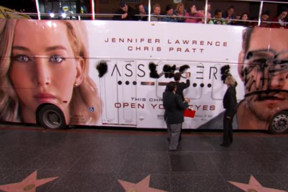 "H Jennifer Lawrence πήρε ""εκδίκηση"" από τον Chris Pratt (pics+video)"
