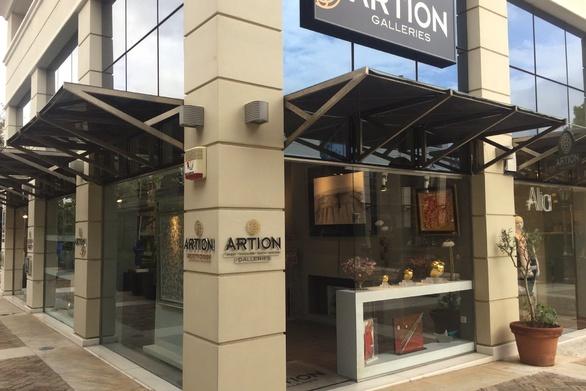 """Μια μοναδική καλλιτεχνική εμπειρία στο """"Artion Galleries"""", στην Αθήνα (pic+video)"""