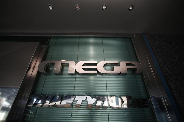 Η ΕΣΗΕΑ ζητά να διωχθούν ποινικά οι υπεύθυνοι του MEGA
