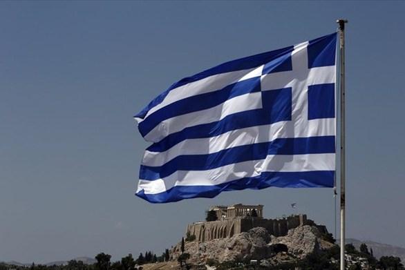 Σαν σήμερα 1 Ιανουαρίου η Ελλάδα γίνεται το 10ο μέλος της ΕΟΚ
