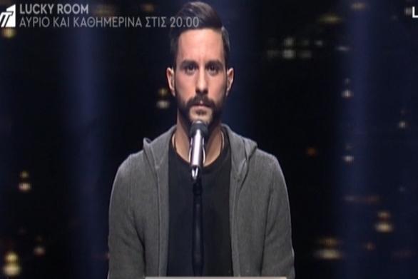 """""""Γκρέμισε"""" τον τοίχο του Rising Star, o Γιάννης Μητσόπουλος από την Ναύπακτο (video)"""