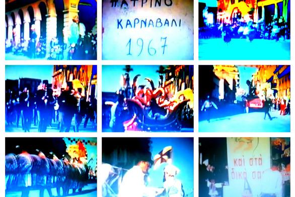 Το Πατρινό Καρναβάλι... 50 χρόνια πριν! (video)