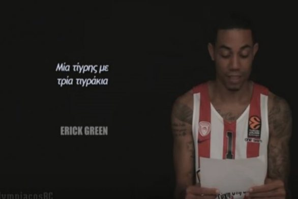 Τα «τρία τιγράκια» ο νέος γλωσσοδέτης των ξένων του Ολυμπιακού (video)