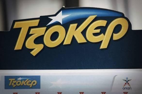 Τζακ ποτ στην αποψινή κλήρωση του Τζόκερ -Μοιράζει 16 εκατομμύρια ευρώ την Πέμπτη