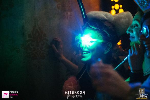 Bathroom Party στη ΓΙΑΦΚΑ 17-02-17 Part 1/2