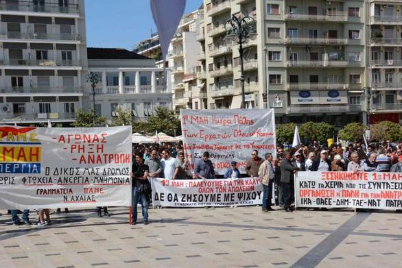 Συμμετοχή του Συνδικάτου Εργατοϋπαλλήλων Επ. Τουρ. και Ξενοδοχείων Ν. Αχαΐας στο συλλαλητήριο της 21ης Φλεβάρη