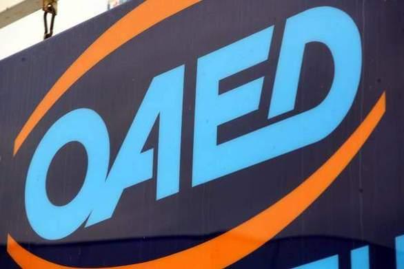 Δεκάδες εργοδότες ενδιαφέρονται για 15.000 ανέργους άνω των 50 από προγράμματα του ΟΑΕΔ