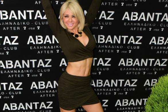 Η Μαριλού Μοράλες έρχεται σε καρναβαλικούς ρυθμούς στην... σκηνή του «Αβαντάζ»!