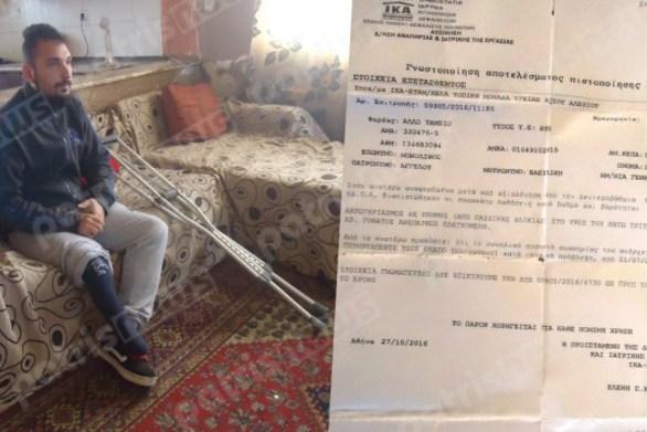 Ηλεία - Έκοψαν σε 26χρονο το προνοιακό επίδομα και του είπαν: «Πάθε και κάτι άλλο…»