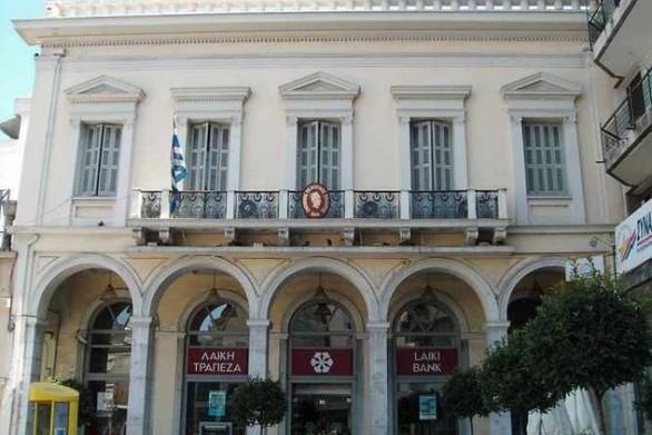 Πάτρα: Νέα απάντηση του Εμπορικού Συλλόγου στον Νίκο Χρυσοβιτσάνο