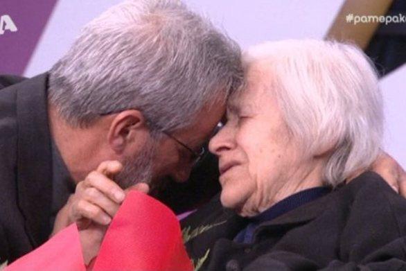 «Πάμε Πακέτο»: Η συγκινητική συνάντηση μητέρας και γιου μετά από 58 χρόνια (video)