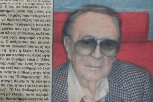 «Έφυγε» ο εκδότης της εφημερίδας «ΦΩΣ των ΣΠΟΡ», Θεόδωρος Νικολαΐδης