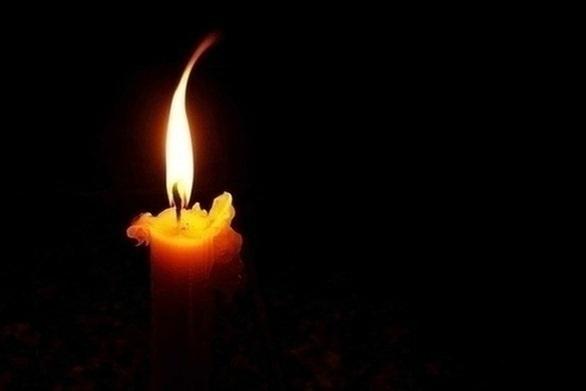 Πένθιμα Γεγονότα - Ανακοινώσεις για σήμερα Δευτέρα 20 Μαρτίου 2017