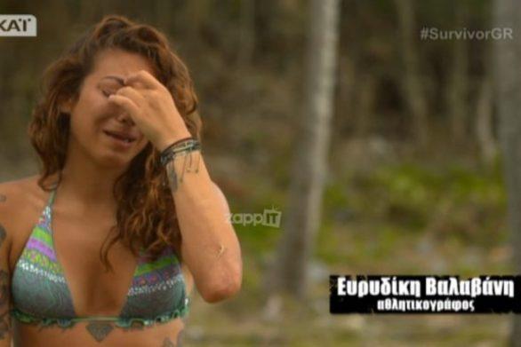 Survivor: Ξέσπασε σε κλάματα η Ευρυδίκη Βαλαβάνη! (video)