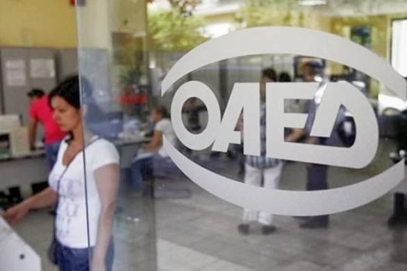 ΟΑΕΔ: Αυξήθηκαν οι εγγεγραμμένοι άνεργοι