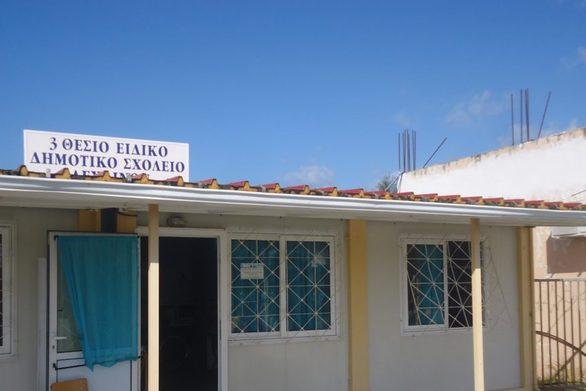 Ηλεία: Εδώ και 13 χρόνια μάθημα σε κοντέινερ για το Ειδικό Σχολείο Λεχαινών!