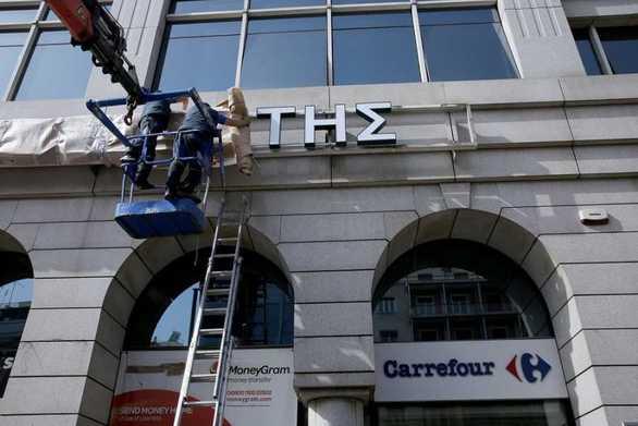 Πάτρα: Ολοκληρώνεται η τροφοδοσία στα καταστήματα Μαρινόπουλος από τον όμιλο Σκλαβενίτη