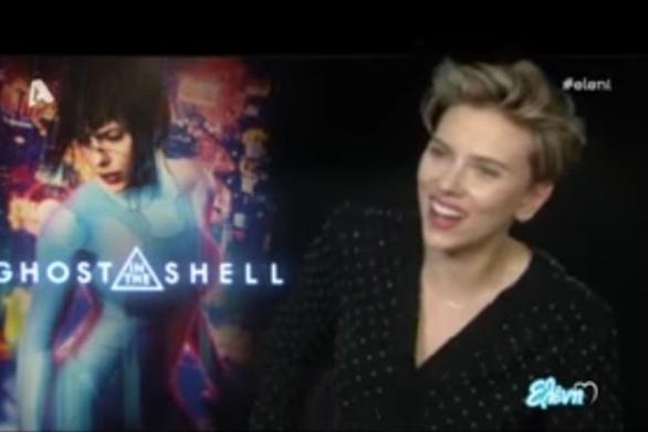 Τι απάντησε η Scarlett Johansson στην επιθυμία του Τσακαλώτου να βγουν για κοκτέιλ (video)