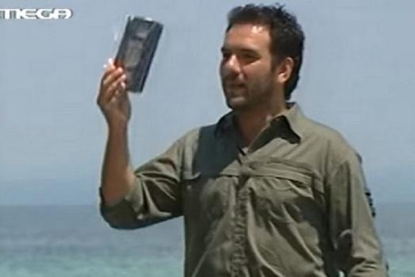 Το καλύτερο έπαθλο σε Survivor δόθηκε το 2004 (video)