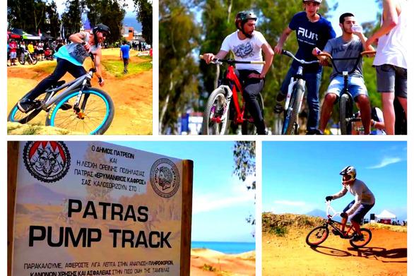 Το 2o Festival Patras Pumptrack είναι γεγονός! (video)