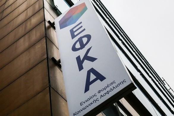 «Βουτιά» στα έσοδα του ΕΦΚΑ φέρνουν οι εξοντωτικές εισφορές