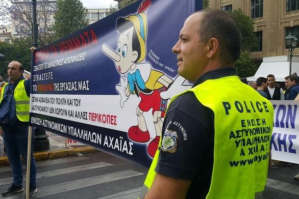"""Ένωση Αστυνομικών Υπαλλήλων Αχαΐας: """"Tο 4ο Μνημόνιο φέρνει και νέο μισθολόγιο - φτωχολόγιο στην ΕΛ.ΑΣ."""""""