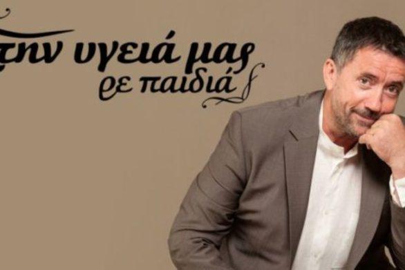 """""""Στην υγειά μας ρε παιδιά"""": Τέλος ο Σπύρος Παπαδόπουλος από τον Alpha! (video)"""