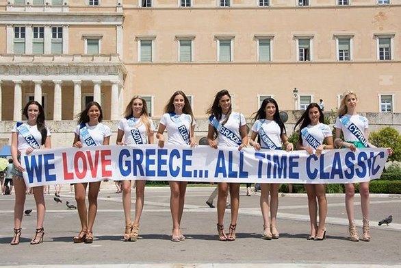 Στο Λουτράκι ο 21oς Παγκόσμιος διαγωνισμός ομορφιάς και τουρισμού
