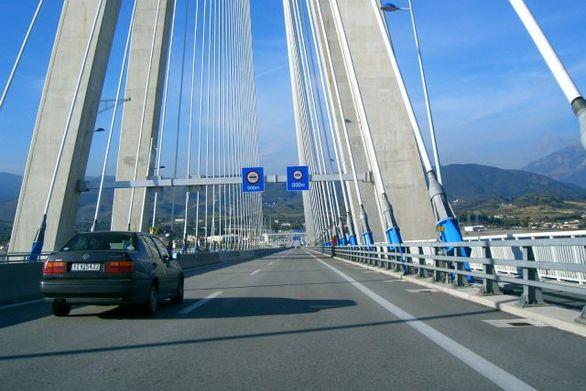 """Πάτρα: """"Στηρίζουμε τον Δήμο Ναυπακτίας στην προσπάθειά του για αλλαγή της τιμολογιακής πολιτικής της Γέφυρας"""""""