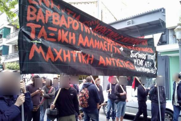 Πάτρα: Συγκέντρωση αλληλεγγύης από αναρχικούς στην Ηριάννα Β.