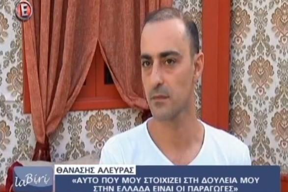 Θανάσης Αλευράς: «Δεν συζητάω τίποτα με τον ΣΚΑΪ, δεν ξέρω τίποτα» (video)