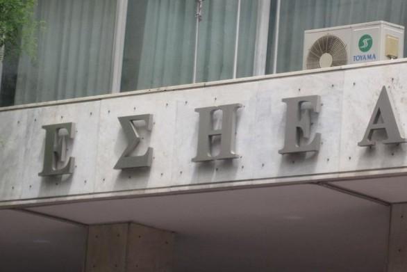 ΠΟΕΣΥ και ΕΣΗΕΑ καταδικάζουν την επίθεση σε βάρος του συνεργείου του ΑΝΤ1