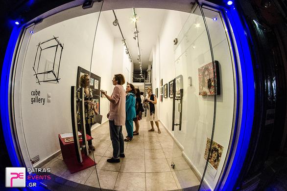 Πάτρα: Η Γκαλερί Cube παρουσιάζει την εικαστική συνομιλία τριών σπουδαίων καλλιτεχνών