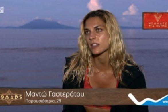 Nomads: Στο νοσοκομείο η Μαντώ Γαστεράτου! (video)