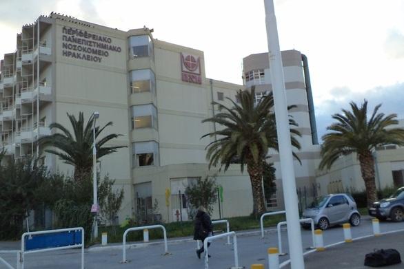 Σοκ στο Ηράκλειο - Ποντίκι κόβει βόλτες στην Παιδιατρική Κλινική του Πανεπιστημιακού Νοσοκομείου (pic)